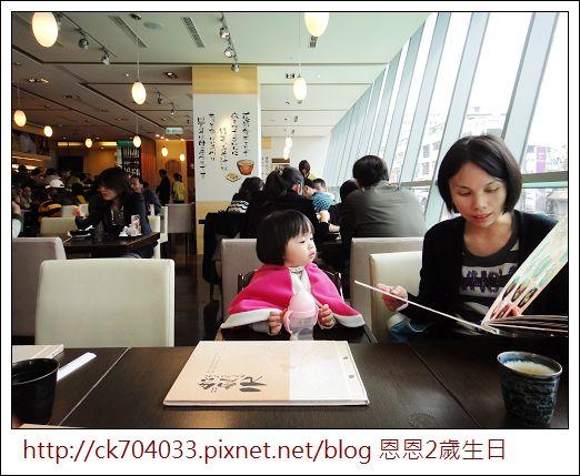 元定食‧大坪林店‧恩恩2歲生日聚餐19.jpg