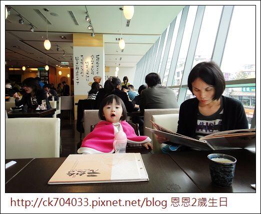 元定食‧大坪林店‧恩恩2歲生日聚餐20.jpg