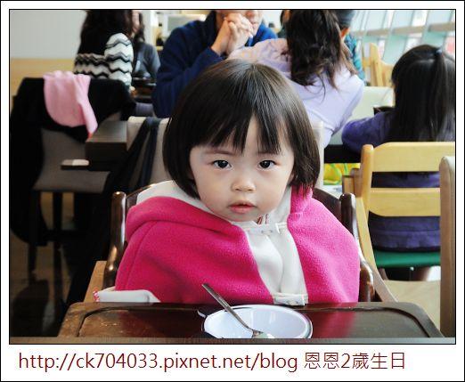 元定食‧大坪林店‧恩恩2歲生日聚餐21.jpg