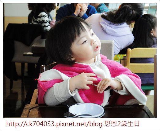 元定食‧大坪林店‧恩恩2歲生日聚餐22.jpg
