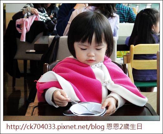 元定食‧大坪林店‧恩恩2歲生日聚餐23.jpg