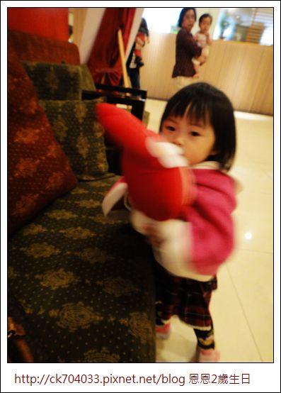元定食‧大坪林店‧恩恩2歲生日聚餐25.jpg