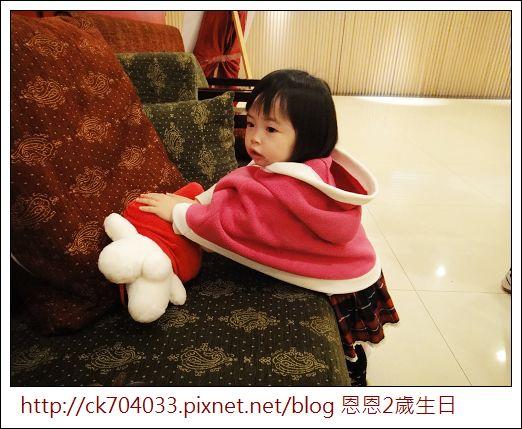 元定食‧大坪林店‧恩恩2歲生日聚餐26.jpg