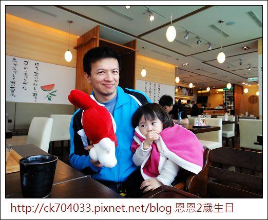 元定食‧大坪林店‧恩恩2歲生日聚餐27.jpg