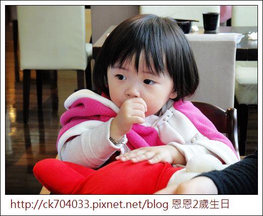 元定食‧大坪林店‧恩恩2歲生日聚餐28.jpg