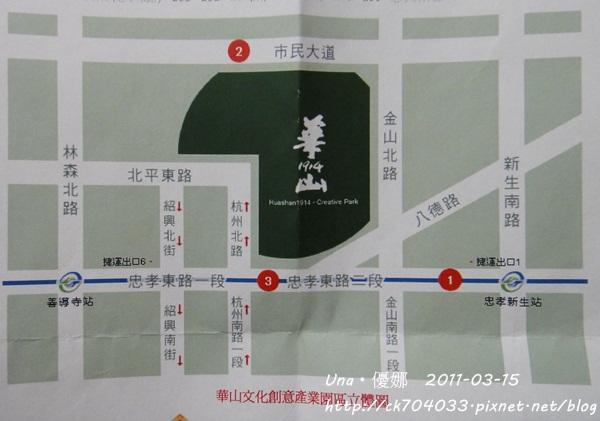 青葉新樂園地圖.JPG