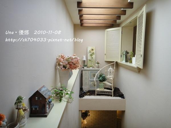 新竹市‧綠芳園咖啡庭園餐廳19.JPG