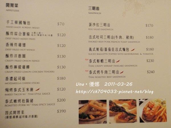 kiki cafe菜單9.jpg