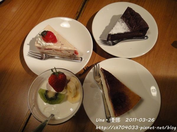 kiki cafe-蛋糕.JPG