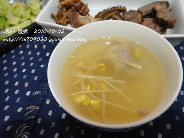 991002黃豆芽排骨湯.JPG