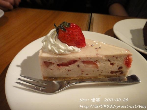 kiki cafe-草莓慕斯.JPG