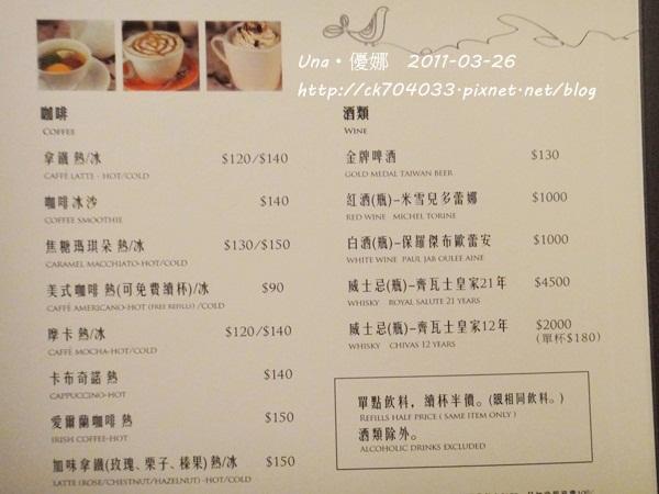 kiki cafe菜單6.jpg