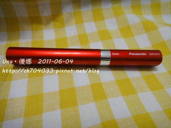 panasonic 音波震動電動牙刷2.JPG
