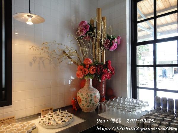 青葉新樂園19.JPG
