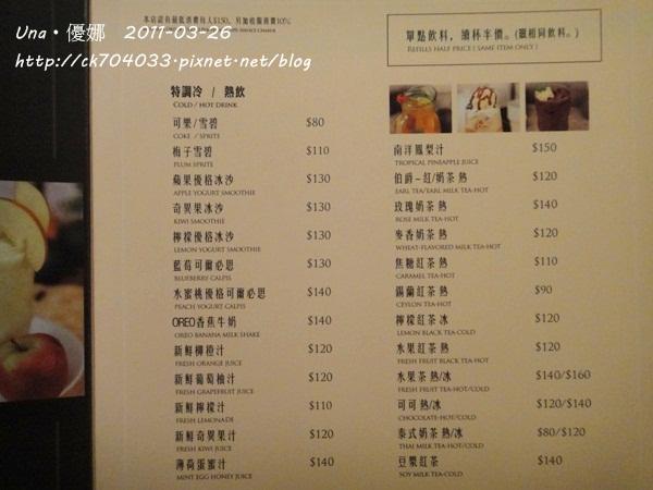 kiki cafe菜單5.JPG