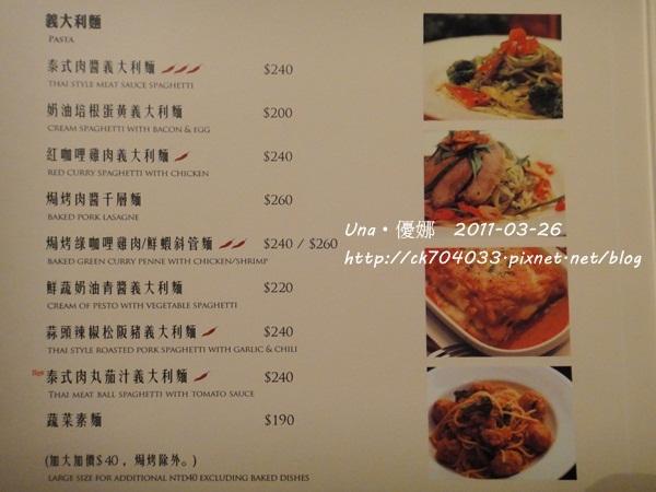 kiki cafe菜單1.jpg