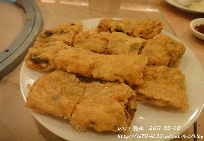 避風塘港式飲茶漁家料理-腐皮卷.JPG