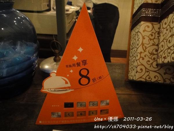 kiki cafe-運通卡優惠.JPG