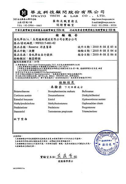 Copy of p22.jpg