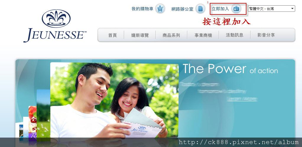 join01.jpg