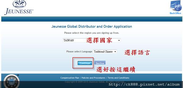 join02.jpg