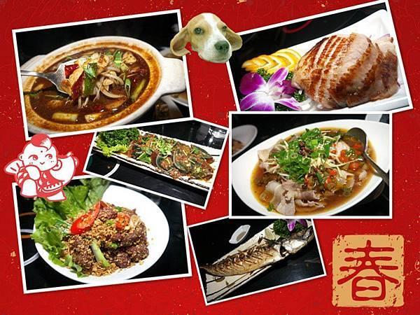 [新竹-竹北]食尚運動主題餐廳