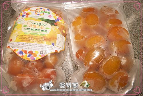 [鮮果日誌]冰釀金棗