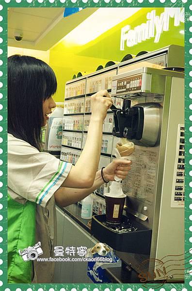 [全家]NISSEI霜淇淋