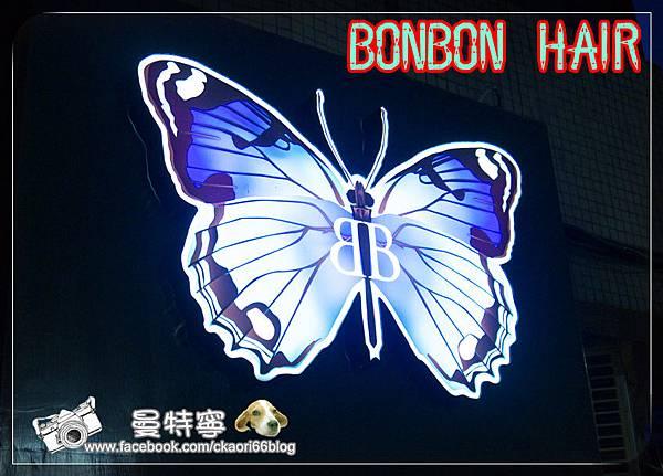 BonBonHair