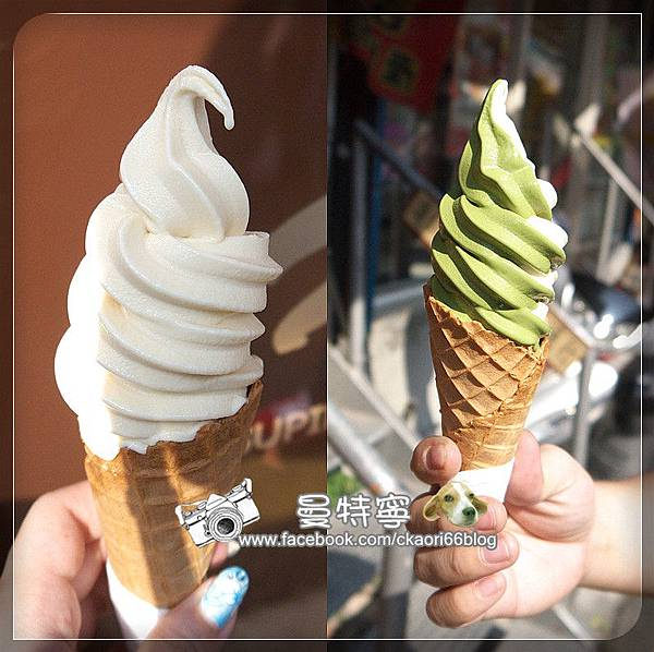 スピン SUPIN ice-cream