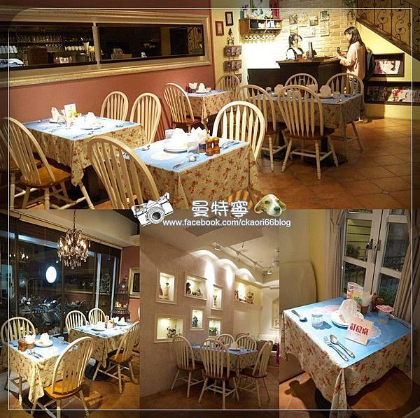 南歐花園餐廳