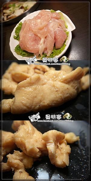 [台北行天宮]櫻川火鍋