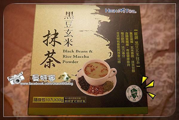 芳第黑豆玄米抹茶