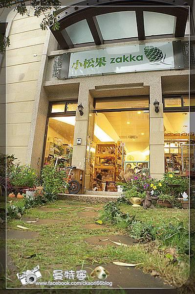 小松果zakka