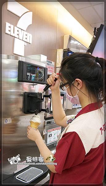 7-11霜淇淋