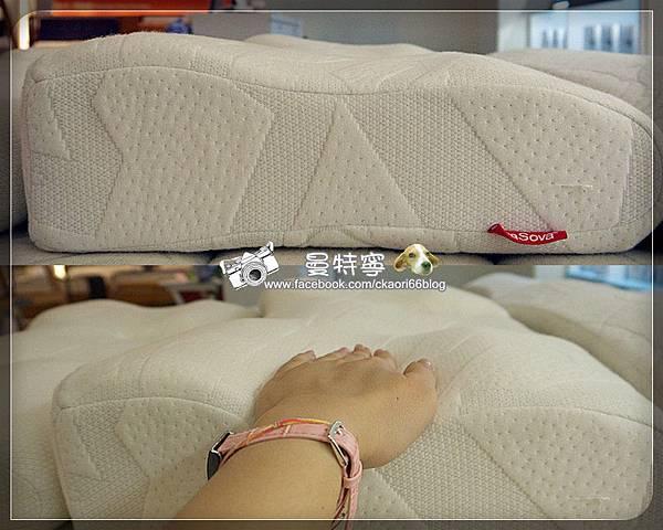LaSova睡眠夢享家
