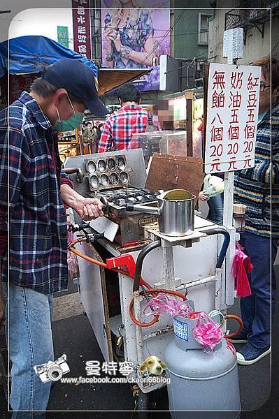 聾啞人士雞蛋糕水源市場
