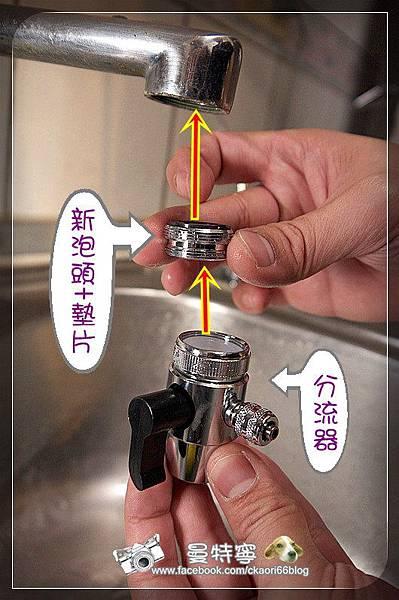 [3M]桌上型淨水器-鵝頸款DS02-CG