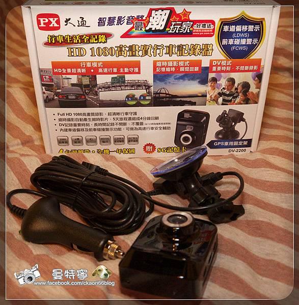 大通dv-2200