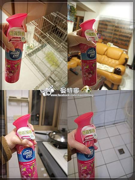 [香必飄]室內芳香除臭劑系列