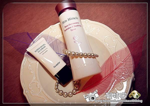 [Quaplar葵柏兒]奧圖玫瑰舒緩保濕機能水極潤感凝萃完美CC霜