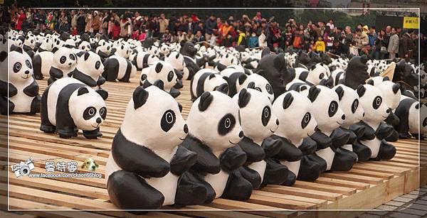 1600貓熊世界之旅紙熊貓