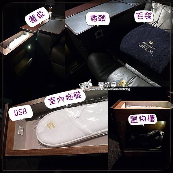 [新竹]威秀影城GOLD CLASS