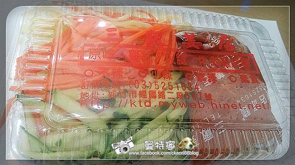 [新竹]三廠姜店涼麵
