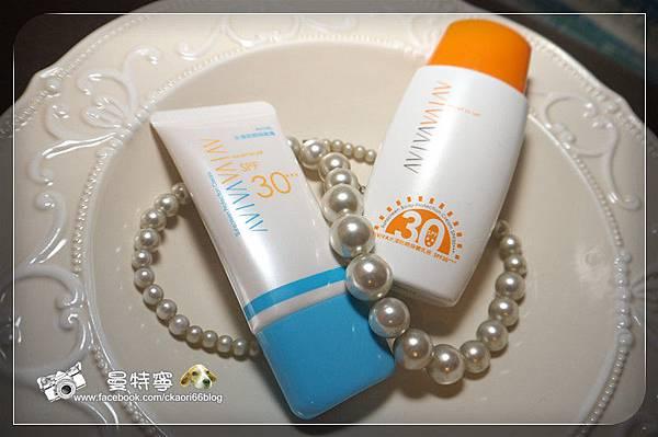 [AVIVA]水漾身體防晒乳液.水漾防晒隔離霜