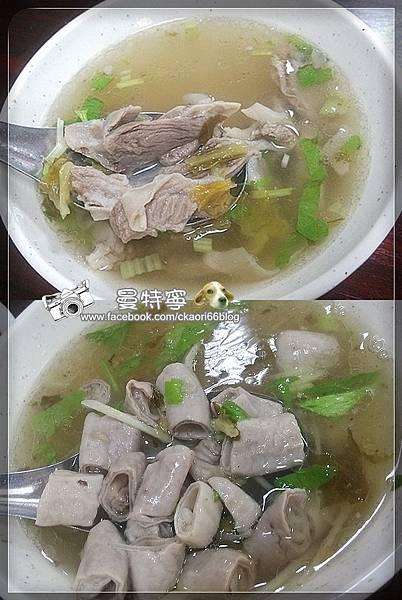 [新竹]公園黑乾麵