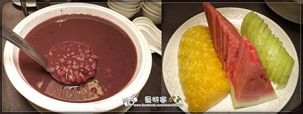 [新竹]金輝餐廳