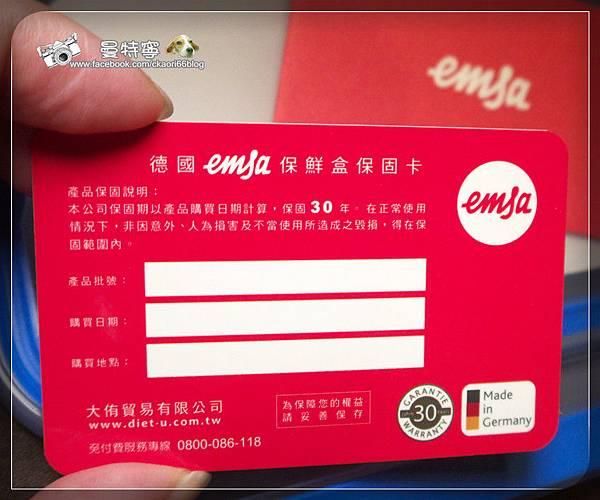 德國EMSA保鮮盒