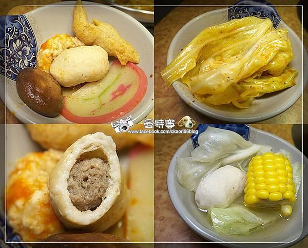 新竹]川上精緻鍋物