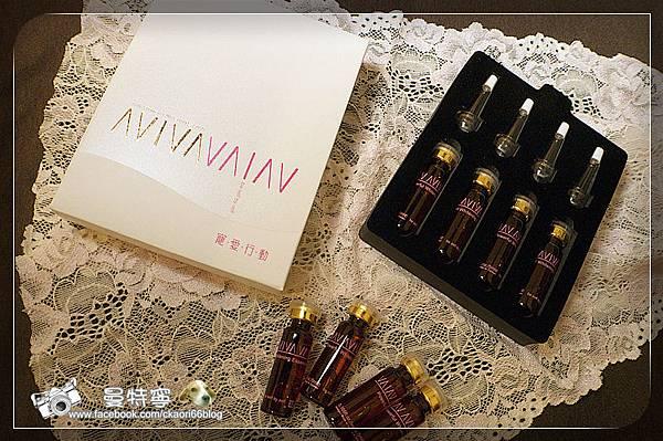 [AVIVA]美白安瓶(精華液)